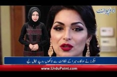 Meera's Bank Account Hacked, Naseeruddin Criticises Virat, Watch Chit Chat Corner With Zaofishan