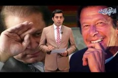 Nawaz Sharif Requests For NRO To PM Imran Khan