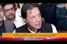 PM Imran Khan Is Not Aware Of Laws Of Cricket Board, Najam Sethi Resignd