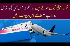 Why Air Tickets Are Expensive, What Services Are Included In Air Tickets? Know Details