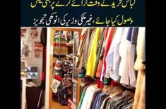 Implement Tax on Trying Clothes before Buying? Foreign Minister's Weird Suggestion