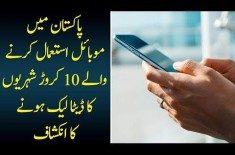 Data Of 100 Million Pakistani Mobile Users Leaked, Find Out More