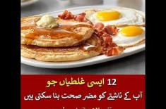 Twelve Mistakes You Make While Having Breakfast - Details in this Video