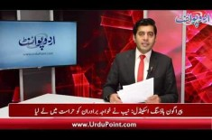 PM IK 6 Foreign Trips Cost Less Than Nawaz Sharif One Foreign Trip