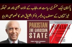 Exclusive Talk With Dr. Ishtiaq Ahmed On Current Political Scenario