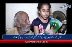 Writer Of  Dil Dil Pakistan  Living His Life In Poverty, Trailer Of Indian Movie Manto  Released