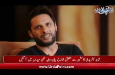 Afridi Stir Controversy By Giving Statement On Kashmir,Fawad Ch Banned From Entering In Senate
