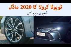 Toyota Corolla 2020 Launched