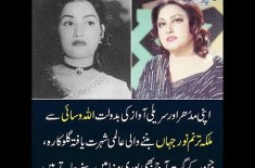 World Famous Singer  Noor Jahan - Know Her Journey In This Video