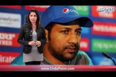 PCT Leave For Long SA Tour,Sarfaraz Says He Wont Play Seep Shot Again,Find Out More From Nadia Nazir