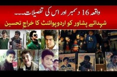 The Tribute Of UrduPoint To The Martyrs Of APS Peshawar