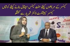 UrduPoint's Special Talk with Cancer Specialist Dr. Shehryar