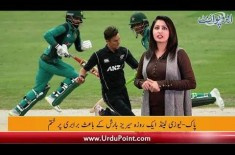 Hockey Team Gets Sponsor Before World Cup..Watch Sports Round Up with Nadia Nazir