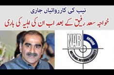 NAB To Inquire About Saad Rafique's Wife's Assets