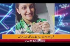 The Pride Of Nation: 327 Medals Winner Swimmer Kiran Khan - Sports Roundup With Reimyail Ashraf