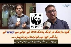 Media Meet & Greet Session for the Launch of Living Planet Report 2018 by WWF, Watch Complete Event