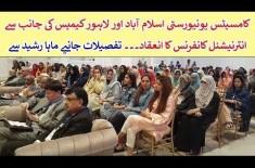 Comsats University Islamabad And Lahore Organizes International Conference