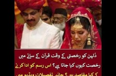 Why is There a Quran on the Time of Rukhsati in Weddings? Know Details in this Video