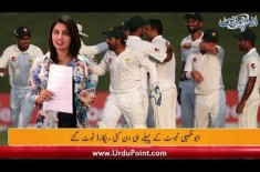 Abu Dhabi Test, Australia Bowled Out On 145 In 1st Inning, Abbas Takes 5 Wickets