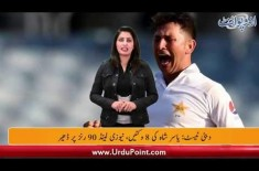 Yasir Shah Rips Through Kiwis Batting Line, PSL Franchises Reluctant to Pay Dues