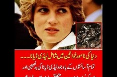 Lady Diana's life and her mysterious death..watch interesting video