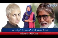 Amitabh Bachchan Is Accused Of Sexual Harassment, Attaullah Khan Esakhelvi Is Ill And Hospitalized