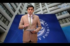 Pakistan Likely To Avoid IMF, Who Will Then Give Loan To US? Find Out More In Video