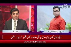 PM IK Says A Leader Should Take U Turns, Find Out More From Omar Khattab