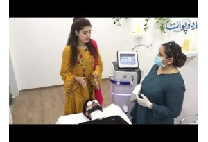Watch Laser Hair Removal Face Treatment For Men At Shumaila's London With Kanwal Aftab