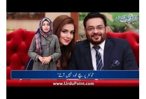Aamir Liaquat Speaks About His First Wife's Reaction, Relation Between Shahrukh And Dilip Kumar