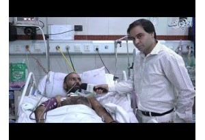 Patients In Lahore Services Hospital Are Treated With Surah Rehman