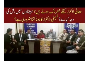 How Dangerous Unqualified Doctors Are For Public? Know Details With Farhan Khan