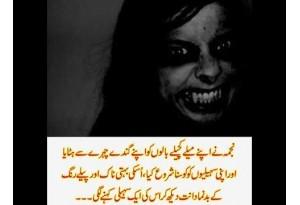 Kids Urdu Story: Najma Ne Apne Meley Kucheley Baalon Ko Apne Gande Chehre Se Hataya...