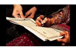 Women Rights About Nikah In Islam