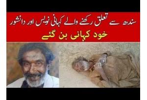 Mushtaq Kamlani Becomes Victim Of Poverty