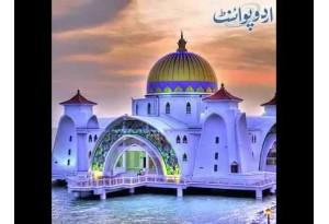 Dunya Bhar Main 36 Lac Mosques, Pakistan 4th No Per. Konsi Country First No Per Hai?