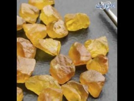 Interesting Information About Pukhraj Stone, Its Color, Benefits And Price