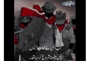 Kids Urdu Story: Buri Aadat Ki Saza; Kisi Shehar Main Ek Bacha Idrees Ahmad Rehta Tha...