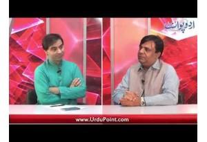 How Can We Pray In A Proper Way? - Faizan E Ramadan With Farhan Khan @ UrduPoint