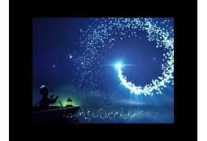Eid Ul Fitr.