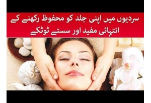Tips For Healthier Skin In Winter
