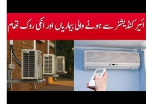 Diseases Caused Due To Air Conditioner And Their Cure In Health Guide With Shadab Abbasi
