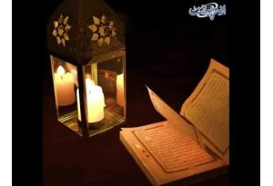 Ramadan: A Month Of Blessings