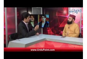 Women Sexual Harassment Cases In Pakistan, What Does Islam Teach?