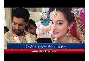 Aiman Nikkah Photos Got Viral, Shahrukh's Son Shouts On Journalists,Video Became Viral