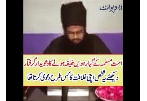 A Man, Claiming To Be 11th Khalifa Of Islam, Arrested