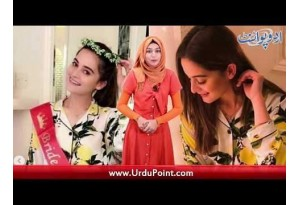 Bridal Shower Photos Of Aiman Khan Go Viral, Ranbir Kapoor Is Ignoring Alia Bhatt?