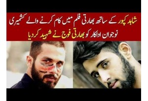 """Kashmiri Actor Starring In """"Haider"""" Martyred By Indian Forces"""