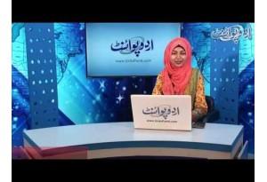 Showbiz Celebrities Wish Muslims A Happy Ramadan - Chit Chat Corner With Zaofishan Naqvi
