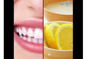 Natural Tips To Whiten Your Teeth